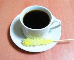 コーヒーとロックキャンディー
