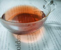ティーカップのお茶